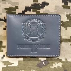 Обкладинка УБД Сухопутні Війська ЗСУ сіра з люверсом