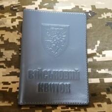 Обкладинка Військовий квиток 80 ОДШБр сіра