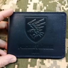 Купить Обкладинка УБД 95 ОДШБр темно-синя з люверсом в интернет-магазине Каптерка в Киеве и Украине
