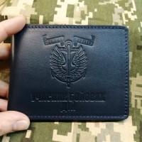 Обкладинка УБД Морська Піхота Semper Fidelis темно-синя з люверсом