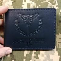 Обкладинка УБД Військова Розвідка темно-синя з люверсом