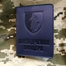 Обкладинка Посвідчення Офіцера 73 МЦ ССО ЗСУ шеврон синя з відділом для перепустки