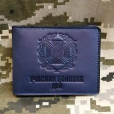 Обкладинка УБД Сухопутні Війська ЗСУ синя з люверсом