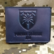 Обкладинка УБД 128 ОГШБр синя з люверсом