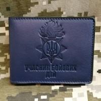 Обкладинка УБД НГУ синя з люверсом