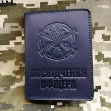 Обкладинка Посвідчення Офіцера Механізовані Війська синя з відділом для перепустки