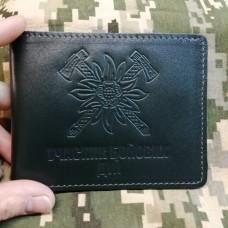 Обкладинка УБД Гірська Піхота темно-зелена з люверсом