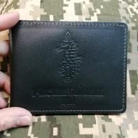 Обкладинка УБД 73 МЦ СО темно-зелена з люверсом