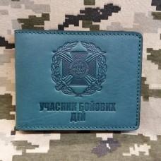 Обкладинка УБД Сухопутні Війська ЗСУ зелена з люверсом