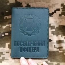Обкладинка Посвідчення Офіцера Сухопутні Війська зелена з відділом для перепустки