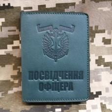 Обкладинка Посвідчення офіцера Морська Піхота Semper Fidelis зелена з відділом для перепустки