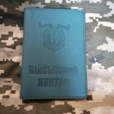 Обкладинка Військовий квиток Морська Піхота Semper Fidelis зелена