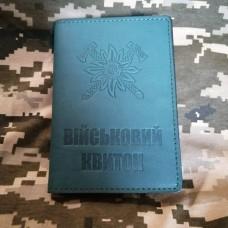 Обкладинка Військовий квиток Гірська Піхота зелена