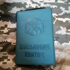 Обкладинка Військовий квиток Механізовані Війська зелена