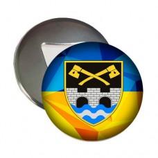 Відкривачка з магнітом 534 ОІСБ (жовто-блакитна)