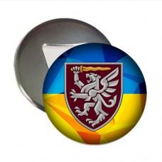 Купить Відкривачка з магнітом 80 ОДШБр (жовто-блакитна) в интернет-магазине Каптерка в Киеве и Украине