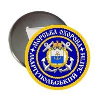 Відкривачка з магнітом Морська Охорона ДПСУ Маріупольский Загін