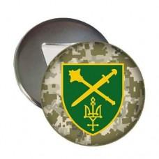 Купить Відкривачка з магнітом ОК Північ (піксель) в интернет-магазине Каптерка в Киеве и Украине