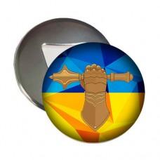 Купить Відкривачка з магнітом Танкові Війська (жовто-блакитна) в интернет-магазине Каптерка в Киеве и Украине
