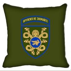 Декоративна подушка 53 ОМБр (олива)