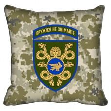 Декоративна подушка 53 ОМБр (піксель)