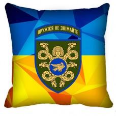 Декоративна подушка 53 ОМБр (жовто-блакитна)