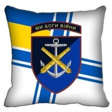 Декоративна подушка 406 ОАБр (ВМСУ)