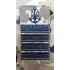 Погон ВМСУ Капітан I рангу (піксель чорна нитка)
