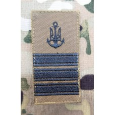 Погон ВМСУ Капітан III рангу (койот чорна нитка)
