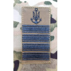 Погон ВМСУ Капітан I рангу (койот чорна нитка)