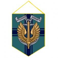 Вимпел Морська Піхота