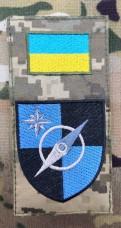Нарукавна заглушка 16 Центр Планування та Контролю Навігаційного Забезпечення (піксель)