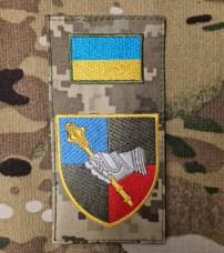Нарукавна заглушка Командування Сухопутних Військ
