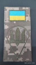Нарукавна заглушка ДШВ (польова-колір)