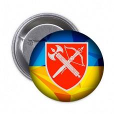 Купить Значок ВСП Центральне Управління (жовто-блакитний) в интернет-магазине Каптерка в Киеве и Украине