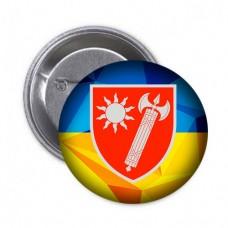 Значок ВСП Східне Територіальне Управління (жовто-блакитний)