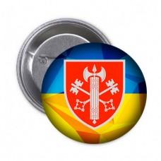 Значок ВСП 307 Дисциплінарний Батальон (жовто-блакитний)