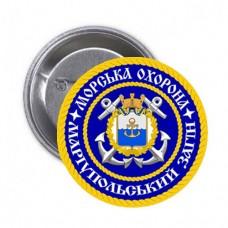 Значок Морська Охорона ДПСУ Маріупольский Загін