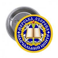 Значок Морська Охорона ДПСУ Навчальний Центр