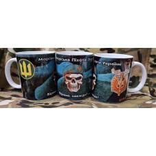 Керамічна чашка Морська Піхота Вірний Завжди Знак і Тризуб (череп в береті)