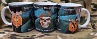 Керамічна чашка Морська Піхота Знак Вірний Завжди (череп в береті)