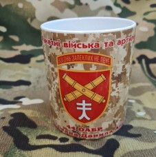 Керамічна чашка 44 ОАБр (піксель)
