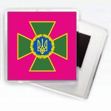 Купить Магнітик ДПСУ в интернет-магазине Каптерка в Киеве и Украине