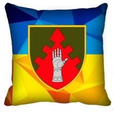 Декоративна подушка ЦУБВС ЗСУ (жовто-блакитна)