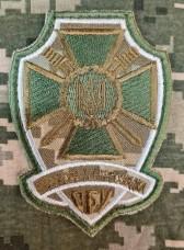 Купить Шеврон Служба Безпеки України Військова контррозвідка в интернет-магазине Каптерка в Киеве и Украине