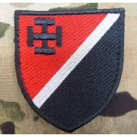 Нарукавний знак 131 ОРБ (кольоровий)