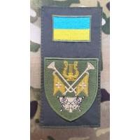 Нарукавна заглушка Військові диригенти та музиканти ЗСУ (олива)