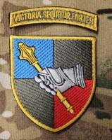 Нарукавний знак Командування Сухопутних Військ (з дужкою)