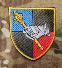 Нарукавний знак Командування Сухопутних Військ