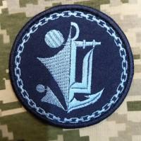 Нарукавний знак Кадровий Центр ВМСУ